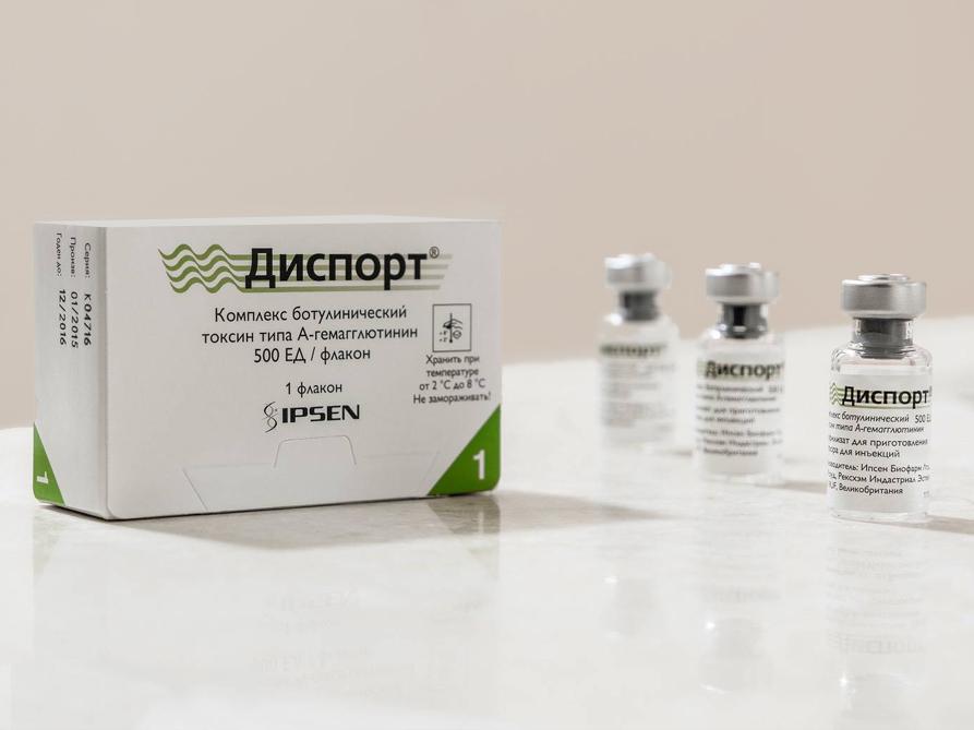Ботулинотерапия препаратом Диспорт